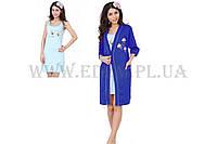 """Комплект женский трикотажный халат с рубашкой """"модель 4229 """" (артикул: 11264)"""