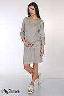 """Стильное платье для беременных и кормящих """"Sandy"""", серый меланж с желтой изнанкой"""