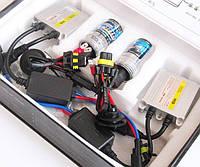 HID XENON H7 8000K/12V/35W - комплект ксеноновых ламп для авто