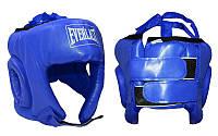 Шлем боксерский открытый PU ELAST BO-4493-B (синий, р-р S-L)