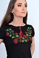 Отличная молодежная футболка с традиционной вышивкой крестиком  калина