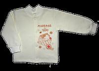 Кофта на кнопках  для малышей 62-68 р