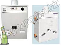 Газовый дымоходный котел «Термо-Бар»  — 10кВт, 12,5 кВт, 16 кВт, 18 кВт, 20 кВт, 24 кВ