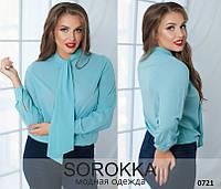 Блуза женская 48+