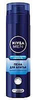 Пена для бритья NIVEA Экстремальная свежесть 200 мл