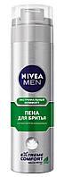 Пена для бритья NIVEA Экстремальный комфорт 200 мл