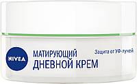 Крем дневной NIVEA матирующий для жирной кожи 50 мл
