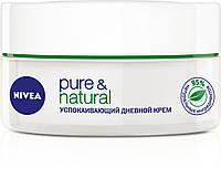 Крем успокаивающий дневной Pure & Natural для сухой и чувствительной кожи, 50 мл