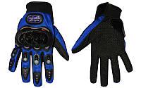 Перчатки мото, вело, зимние  PRO-BIKER (blue) L / XL