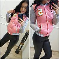Женская  демисезонная курточка на синтепоне в расцветках (р-ры 42-50)