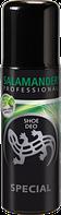 Дезодорант аэрозоль Salamander Shoe Deo для обуви 100 мл