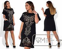Стильное свободное платье на большие размеры с перфорацией i-1515231