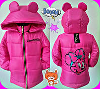 Куртка демисезонная для девочки  Плащик