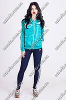 Женский спортивный костюм с лосинами, голубой