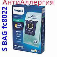 Мешки Антиаллергия для пыли Philips FC8022/04 к пылесосам FC 9170, FC 9174, FC 9176