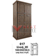 Шкаф 2d модульной системы Ричард
