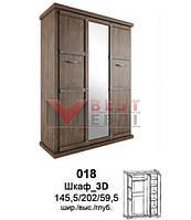 Шкаф 3d модульной системы Ричард