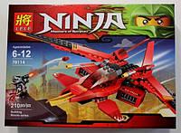 Конструктор Lele Ninja Истрибитель Кая (аналог Lego Ninjago )