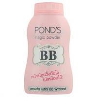 Пудра для лица BB Ponds