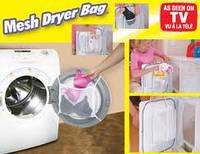 Сетка-мешочек для стирки mech dryere bag, фото 1