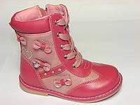 Ботинки демисезонная для девочек Шалунишка Ортопед 100-98 (Размеры: 24-29)