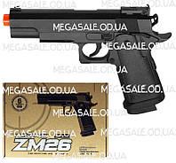 Детский игрушечный пистолет с пульками: металл, 19см