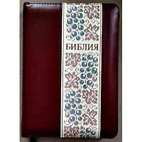 Библия на замочке. Бардовая с орнаментом. Индексы и золотой обрез