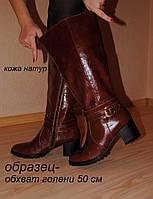 "Сапоги рыжие натуральная кожа ""Сабина""  код 883"