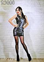 Элегантное молодежное платье норма ВИП799
