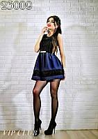 Элегантное молодежное платье норма ВИП1357