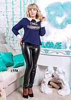 Женские модные леггинсы под кожу №1558 (черные)
