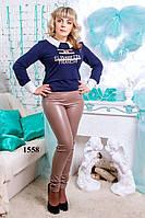Женские модные леггинсы под кожу №1558 (бежевые)