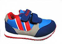Весенние детские кроссовки для мальчика  р 23