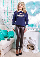 Женские модные леггинсы под кожу №1558 (коричневые)