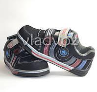 Детские спортивные туфли, мокасины для мальчика чёрные Badoxx 26 р.