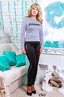 Женские леггинсы-брюки №1563 (черные)