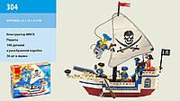 Конструктор Brick 304 Пираты 188 дет., в разобр.  кор 24*19*5см