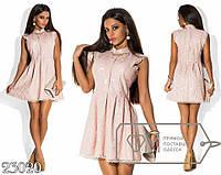 Элегантное молодежное платье ФД527