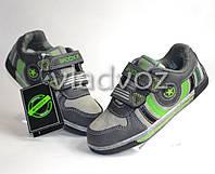 Детские спортивные туфли, мокасины для мальчика серые Badoxx 26 р.