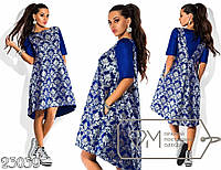 Элегантное молодежное платье ФД526