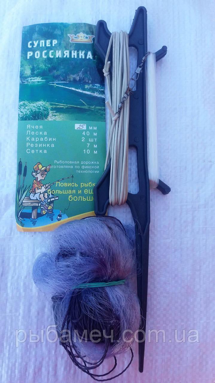 как связать дорожку рыболовную