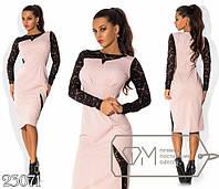 Элегантное молодежное платье ФД522