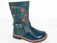 Ботинки демисезонная обувь Шалунишка Ортопед 7368 (Размеры: 26-31)