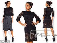 Элегантное молодежное платье двойка ФД2325
