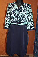 Платье больших размеров Роза, р.54,56,58 маломерка