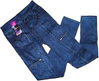 Лосины под джинс без швов бамбук K8 размер 46-54