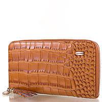 Кошелек женский кожаный VALENSIY (ВАЛЕНСИ) DSA01324-156-yellow-brown