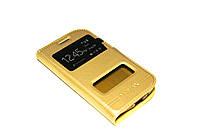 Кожаный чехол книжка для Samsung Galaxy S Duos S7562 золотистый