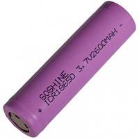 Аккумулятор литиевый Li-Ion 18650 Soshine 3.7V (2600mAh), незащищенный
