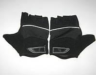 Перчатки без пальцев(короткие) Crivit Sport черные гель